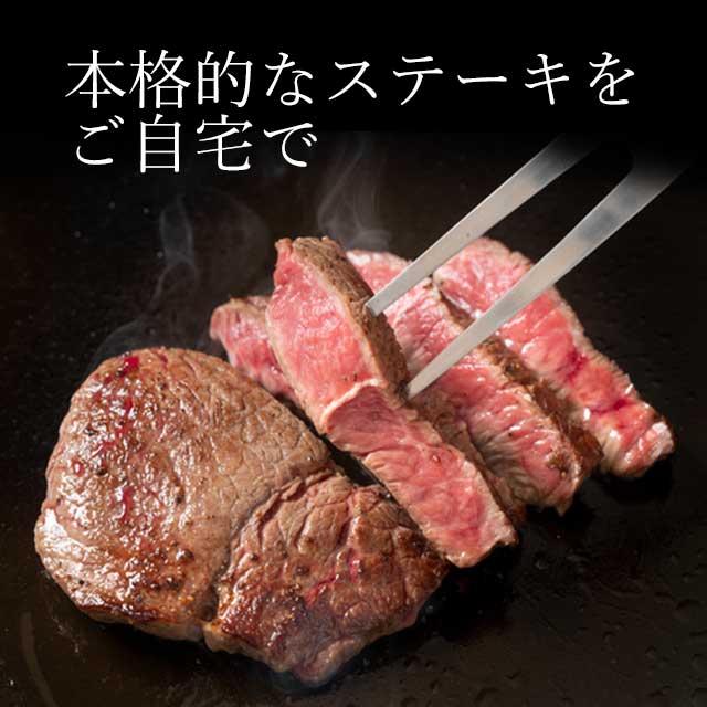 伊賀牛のサーロインステーキ