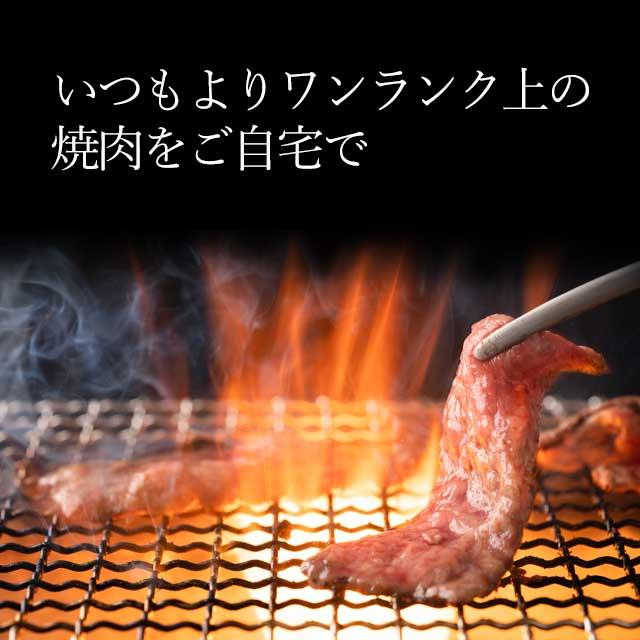 口の中でとろけるような伊賀牛を焼肉で