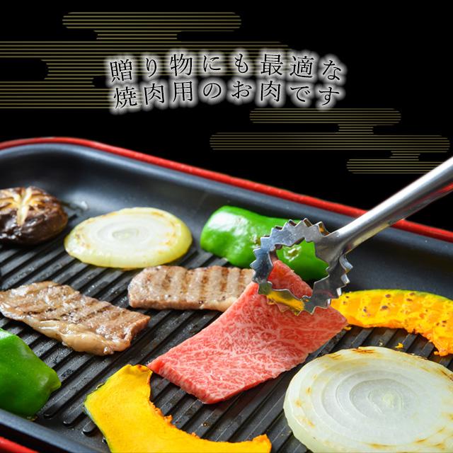 贈り物にも最適な焼肉・BBQ用の盛り合わせセット