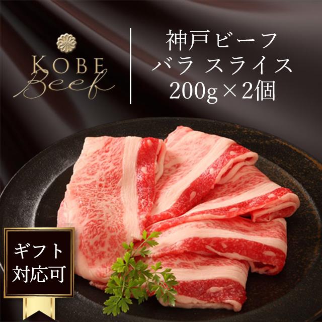 神戸ビーフ(神戸牛)人気商品ランキング9位