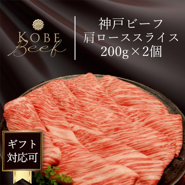 神戸ビーフ(神戸牛)人気商品ランキング5位