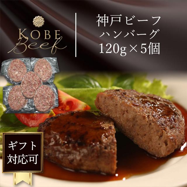 神戸ビーフ(神戸牛)人気商品ランキング7位
