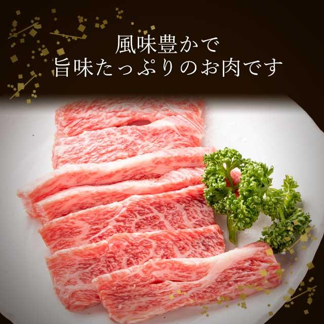 風味豊かで旨味たっぷりの神戸ビーフです