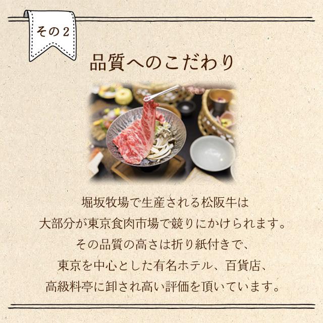 最高品質の松阪牛