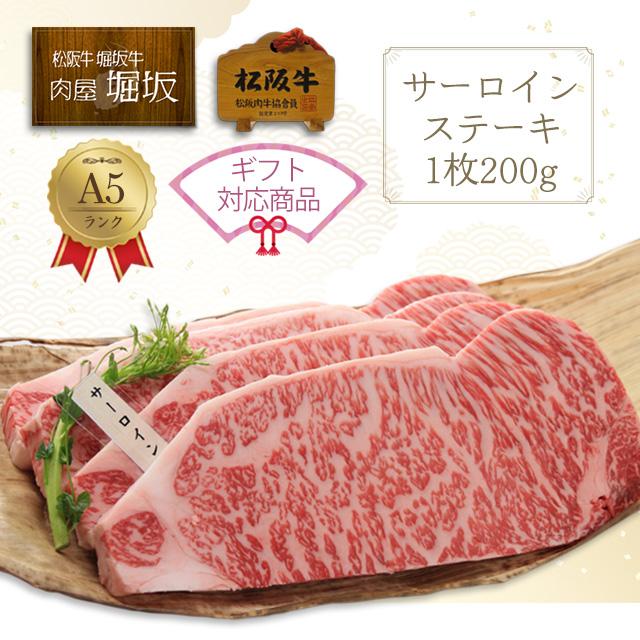 松阪牛人気商品ランキング6位