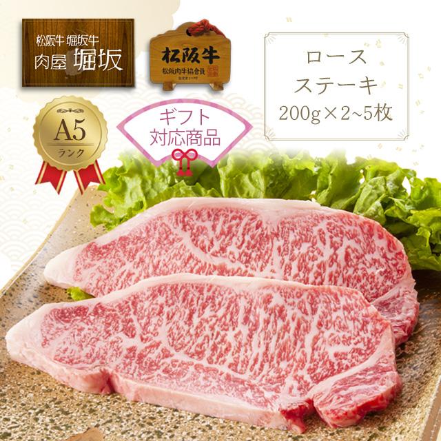 松阪牛人気商品ランキング8位