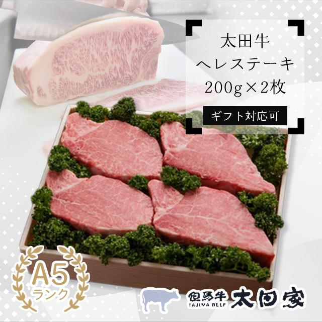 太田牛人気商品ランキング5位
