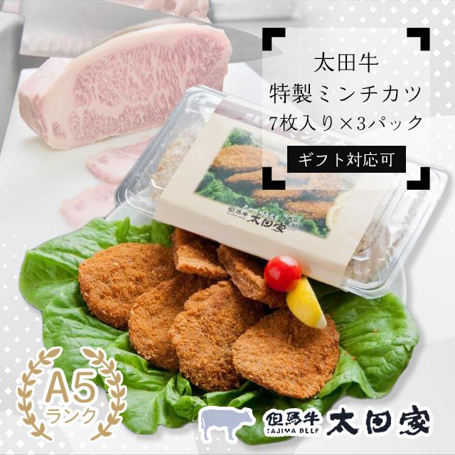太田牛人気商品ランキング9位