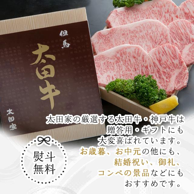 神戸牛のギフトラッピング