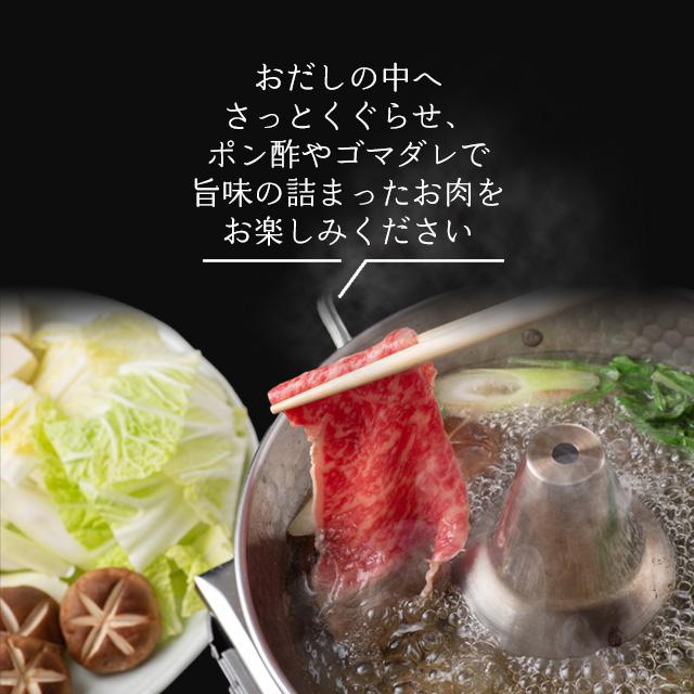 神戸牛しゃぶしゃぶサーロインスライスの味