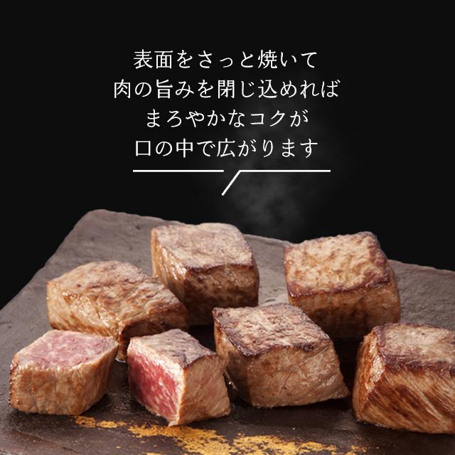 太田牛サイコロステーキの味