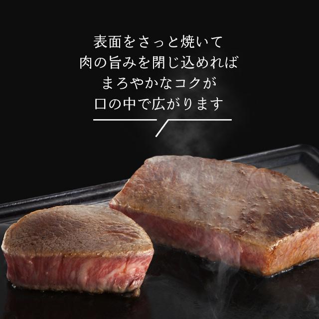 神戸ビーフのサーロイン&シャトーブリアン
