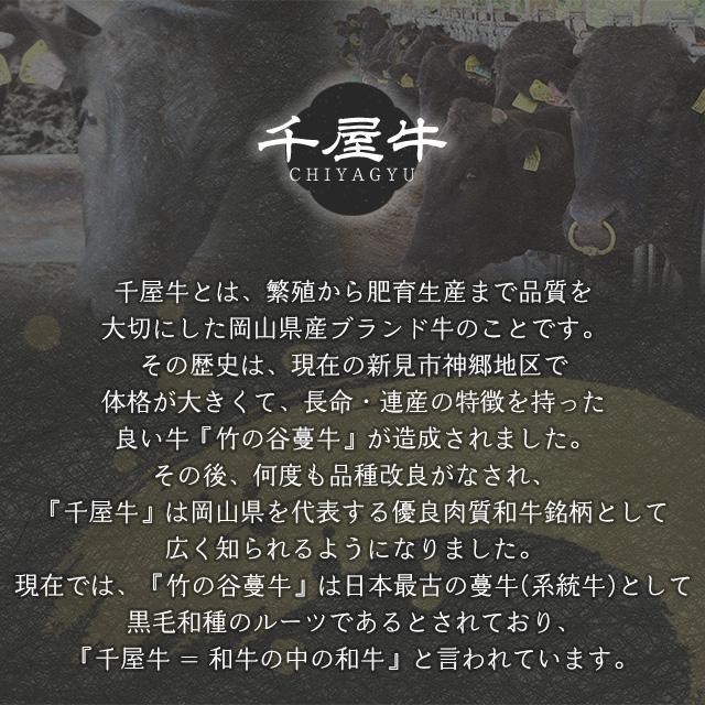 千屋牛について